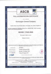 ISO/IEC 17025: 2005