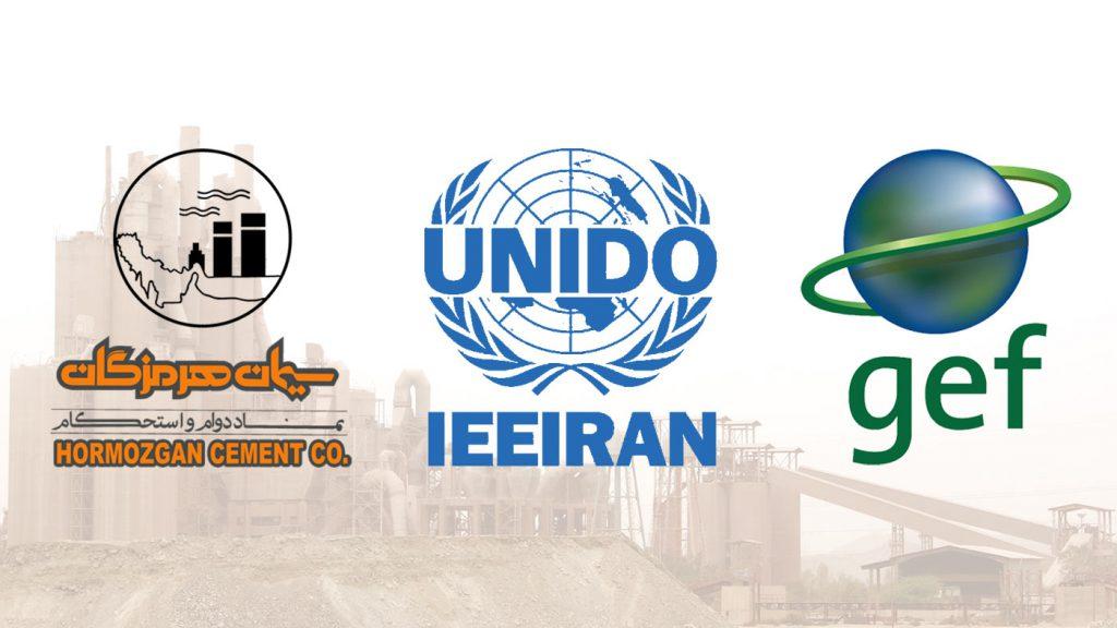 تندیس نخستین جایزه مدیریت انرژی در ایران (IEEIRAN) به شرکت سیمان هرمزگان رسید