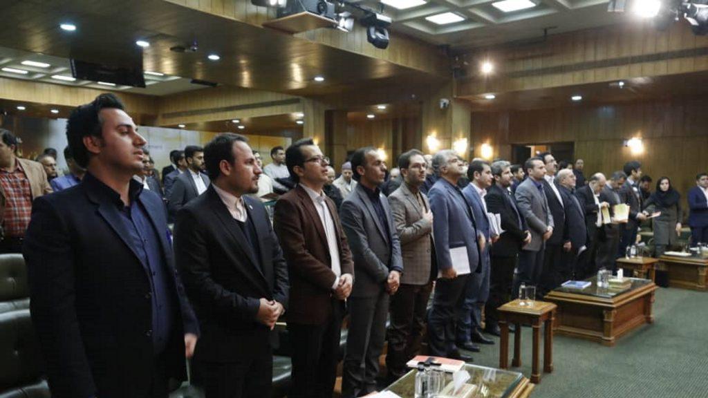 مجمع عمومی عادی سالیانه شرکت سیمان هرمزگان