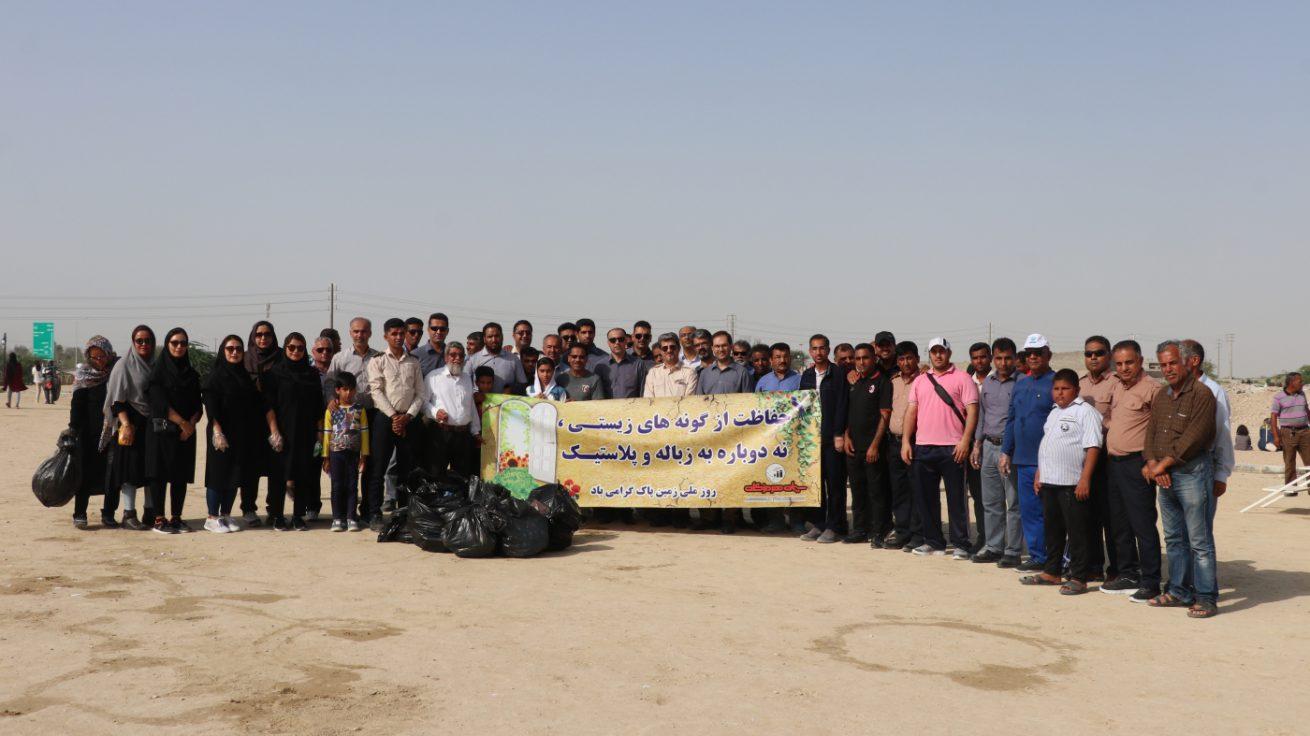 گرامیداشت روز زمین پاک با حضور مدیر عامل و کارکنان شرکت سیمان هرمزگان